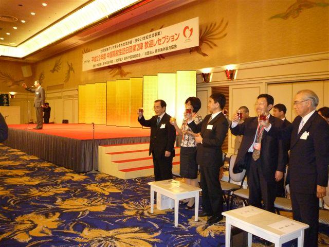 平成22年度中国高校生訪日団第2陣歓迎レセプション 東京で開催_d0027795_9172974.jpg