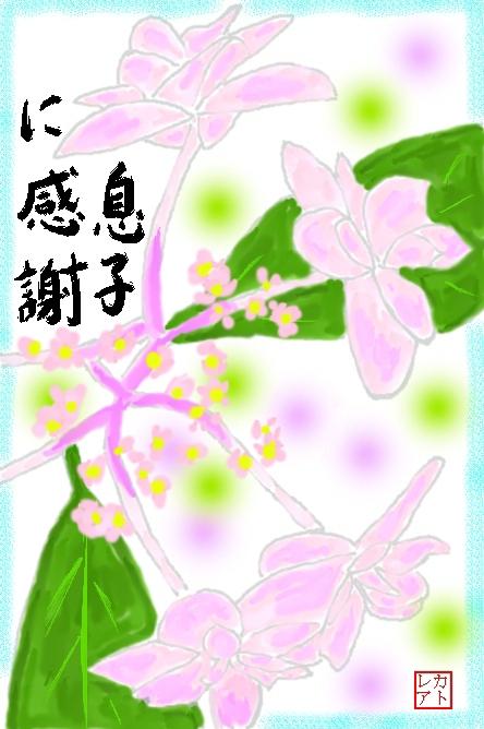 f0124098_135946.jpg