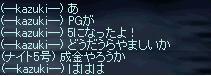 a0060002_4162163.jpg