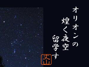 d0166803_081844.jpg
