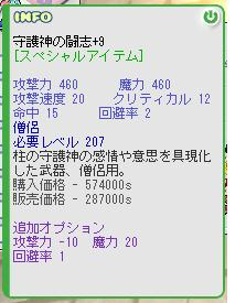 b0169804_22241718.jpg