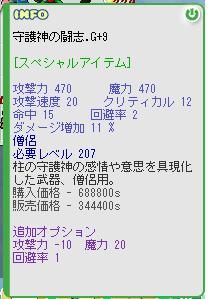 b0169804_22243884.jpg
