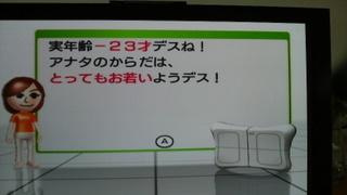 f0213805_16563523.jpg