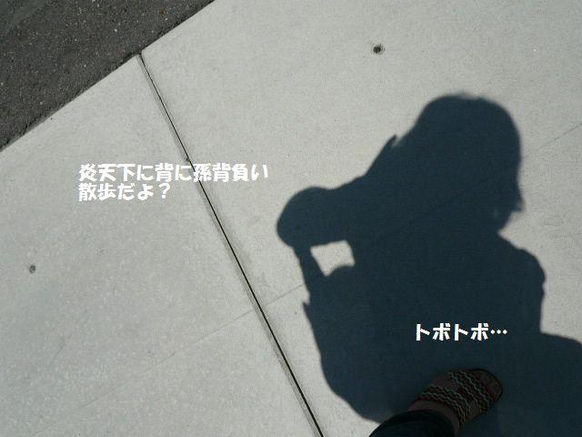 e0094407_2317681.jpg