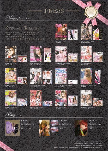 今、日本1売れてるアイロン★_f0158908_13371735.jpg