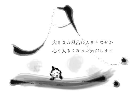 f0223509_142521.jpg