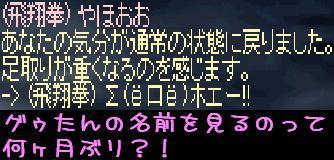 f0072010_16322812.jpg