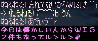 f0072010_16364316.jpg