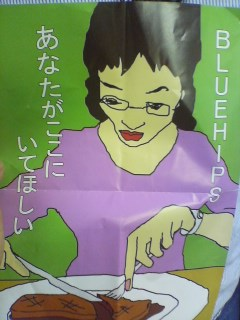 金田さん 祝・初日!!_f0138311_1161959.jpg