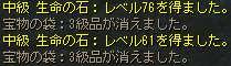 b0062614_136137.jpg