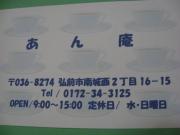 b0147224_20482589.jpg