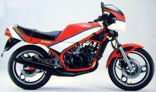愛車紹介(^-^) RZ350R 1983年式_b0110629_17262749.jpg