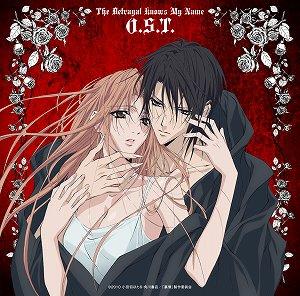 TVアニメーション「裏切りは僕の名前を知っている」O.S.T. 2010.7.7 Release _e0025035_1737670.jpg