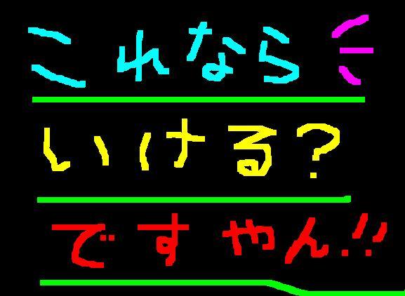 f0056935_20233965.jpg
