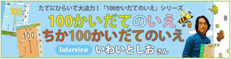 f0118538_12321851.jpg