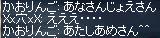 b0182640_9451097.jpg