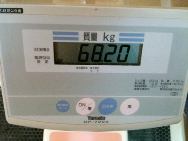 f0174550_20123244.jpg