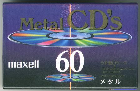 maxell Metal CD\'s_f0232256_19155050.jpg