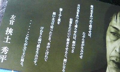 f0205860_9594531.jpg