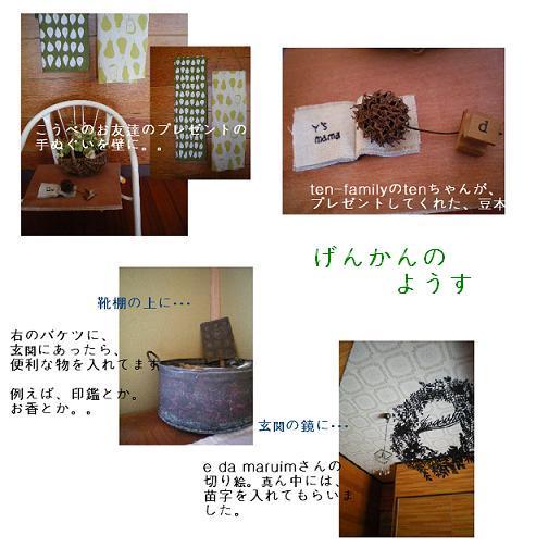 b0147462_1204398.jpg