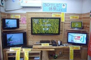 3Dテレビ_d0165772_1955136.jpg