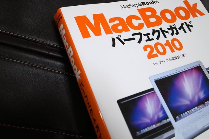 珍しく本を買ってみました。_a0129474_8452623.jpg