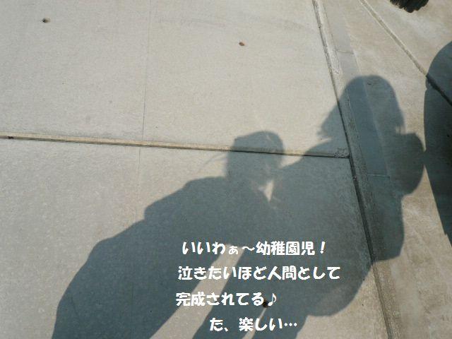 e0094407_0481319.jpg