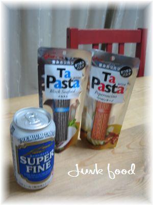 Junk food*_f0226411_2037249.jpg