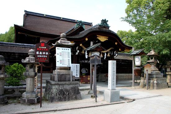 藤の森神社 あじさいまつり_e0048413_1895576.jpg