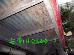 e0069615_2248143.jpg