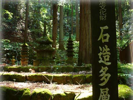 塩田平--信州の鎌倉_d0127634_12332214.jpg