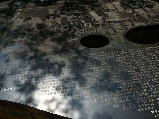 塩田平--信州の鎌倉_d0127634_12355760.jpg