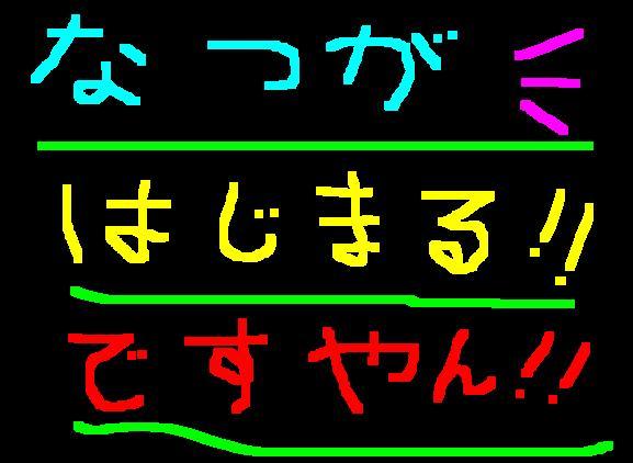 f0056935_10213866.jpg
