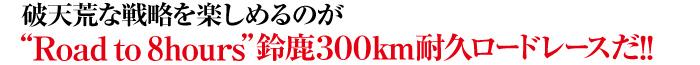 f0056935_11293714.jpg