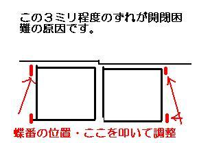 f0031037_19584129.jpg