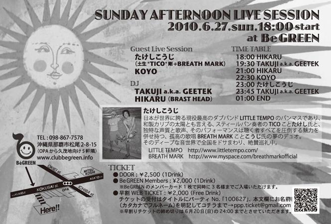 afternoon sun **◎**_c0069848_2114685.jpg