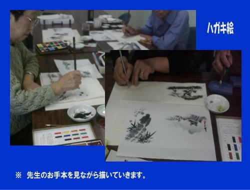 6月11日はハガキ絵・囲碁そして折り紙教室_c0113948_21481383.jpg