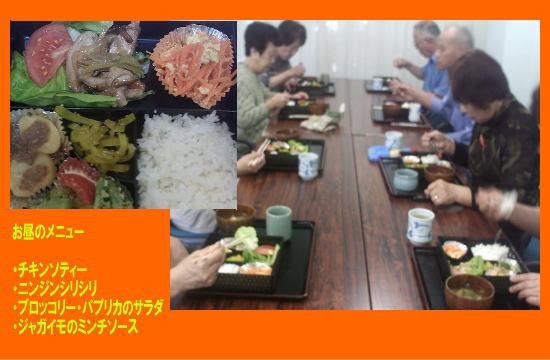 6月11日はハガキ絵・囲碁そして折り紙教室_c0113948_21521121.jpg