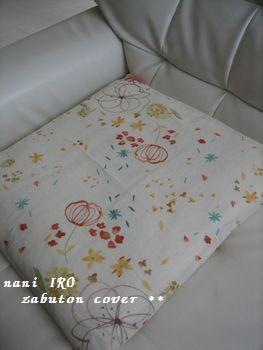 b0084651_23375653.jpg