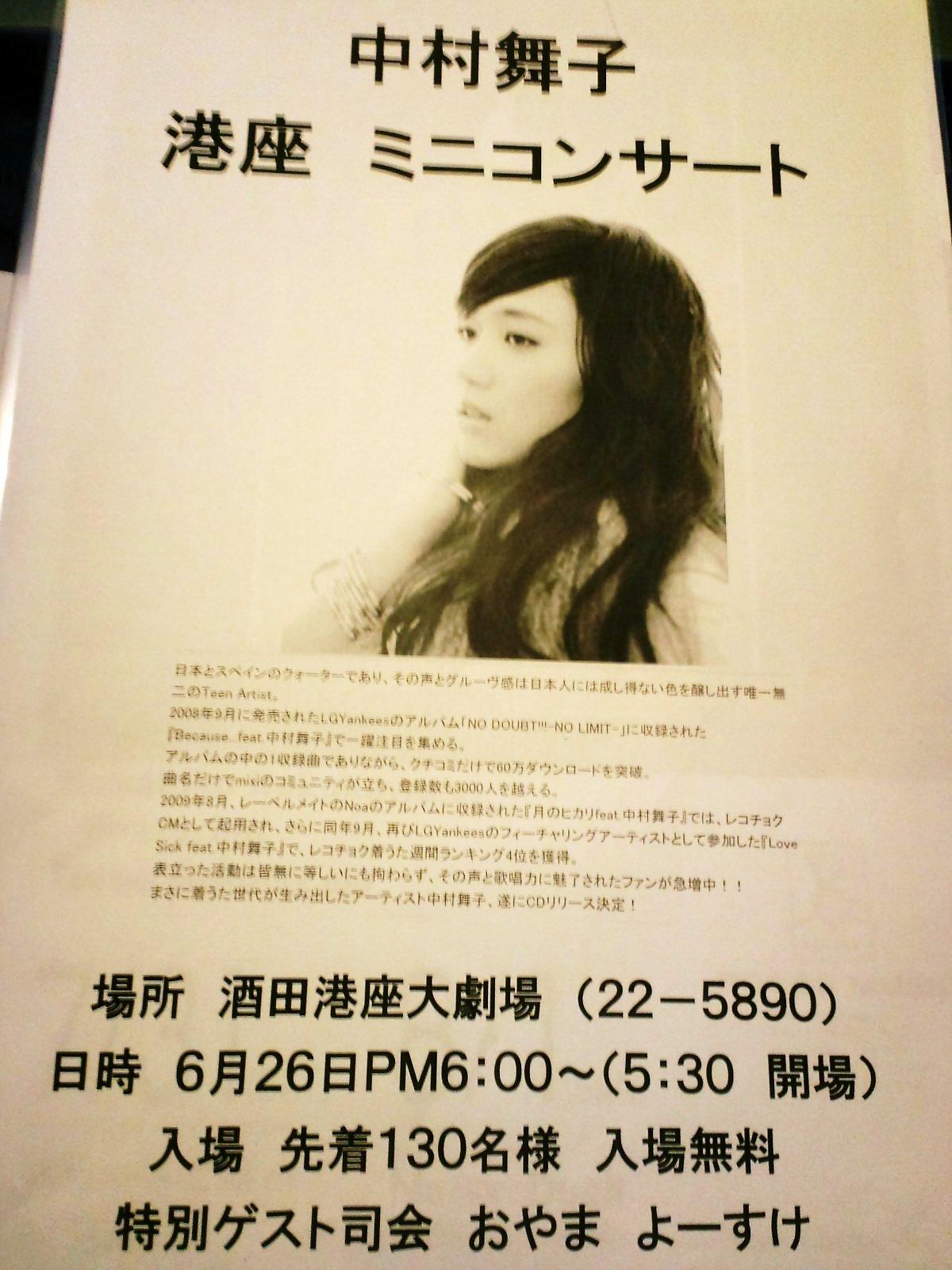 b0170958_0311332.jpg