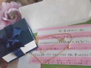 たくさんの幸せをありがとう~_f0043559_21143082.jpg