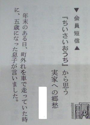 ちいさいおうち_e0160269_21304758.jpg