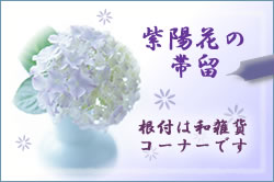 e0075093_1934851.jpg