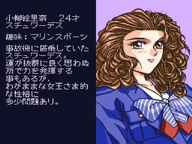 f0015796_12362061.jpg