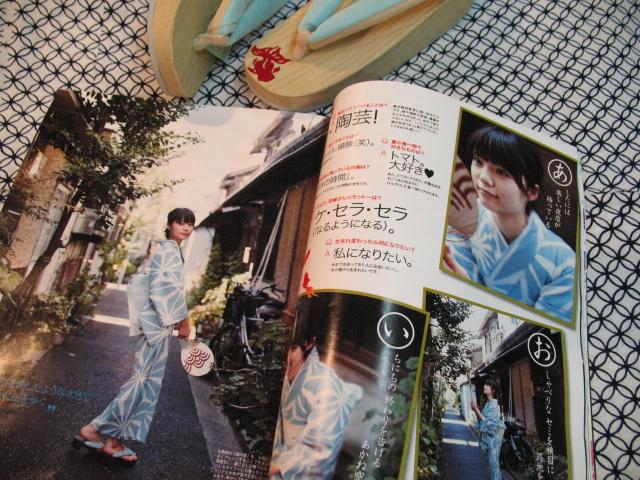 今年の浴衣 「麻の葉」 新色が発売開始!_e0115399_23594282.jpg