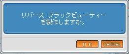 a0169009_1233841.jpg