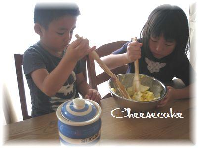 リュックとバッグとチーズケーキと*_f0226411_1527276.jpg