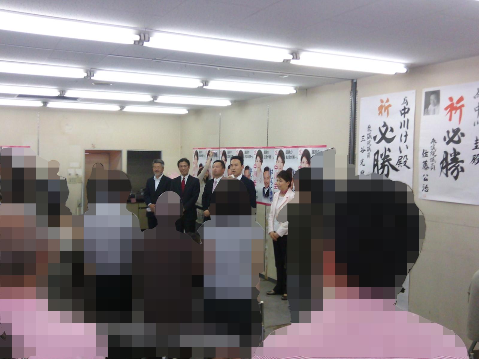 参院選広島選挙区 中川圭陣営、安佐北区にも事務所開設_e0094315_1234469.jpg