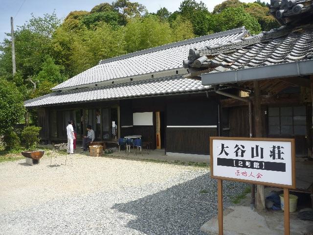 加西 北条鉄道 再生・集客プロジェクト(2)_b0054727_0211647.jpg