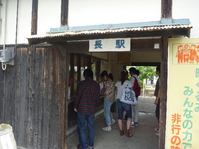 加西 北条鉄道 再生・集客プロジェクト(2)_b0054727_025947.jpg